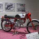 ヌマジ交通ミュージアム(広島市交通科学館)2015モーターサイクルレースの軌跡展