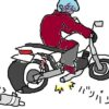 個人売買は恐ろしい!不調バイクを買ってはいけないという話